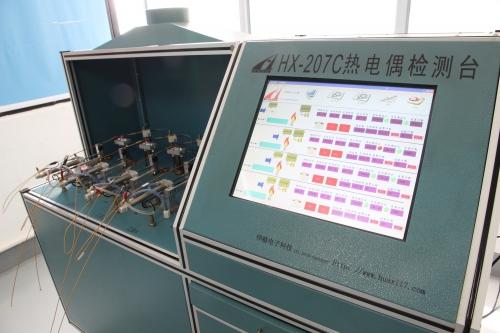 热电偶耐久性检测台