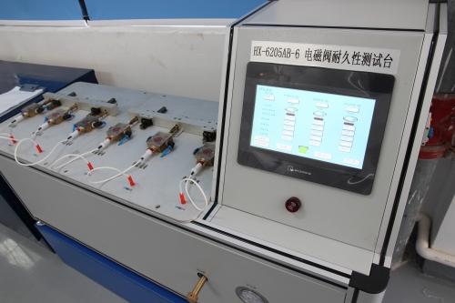 Durability test bench for solenoid valves